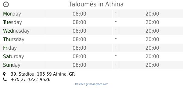 🕗 Koutroulis-Men Shoes-Athens-Stadiou48 Athina opening times e61df4d027a
